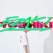 GINZA (feat. LEX)