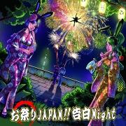 お祭りJapan!!告白Night