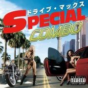 ドライブ・マックス - SPECIAL COMBO - (DJ MIX)
