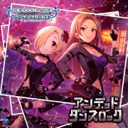 THE IDOLM@STER CINDERELLA GIRLS STARLIGHT MASTER 32 アンデッド・ダンスロック