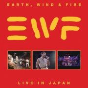Live In Japan (Live)