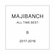 MAJIBANCH -ALL TIME BEST- B 2017-2018