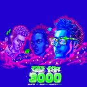 Love You 3000 (feat. Boom & Sean T)