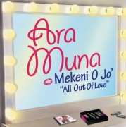 Mekeni O Jo' (International Version)