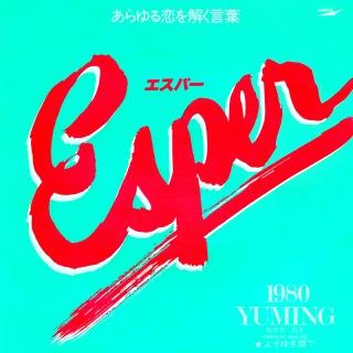 ESPER (Remastered 2019)