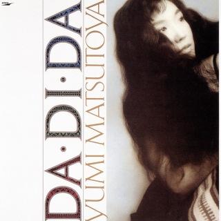 DA・DI・DA (ダ・ディ・ダ) (Remastered 2019)