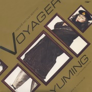 VOYAGER ~ 日付のない墓標 (Remastered 2019)
