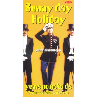Sunny day Holiday (Remastered 2019)