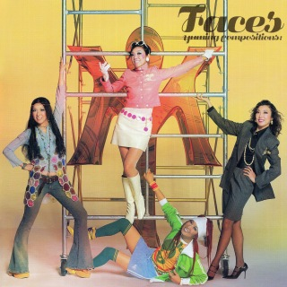 Yuming Compositions: FACES (Remastered 2019)