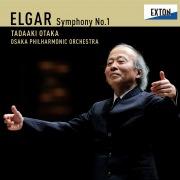 エルガー:交響曲 第 1番