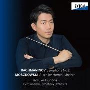 ラフマニノフ:交響曲 第 2番、モシュコフスキ:組曲「諸国から