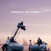 KONA Electric X EXO-CBX, The Project of Beautiful World