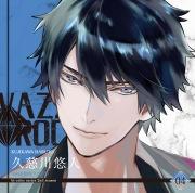 「VAZZROCK」bi-colorシリーズ2ndシーズン④「久慈川悠人-sapphire×ruby-」