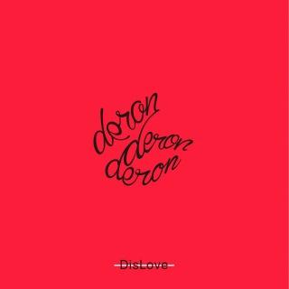 Dislove