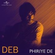 Phiriye De
