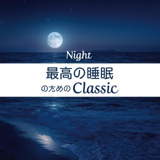 Night Classic