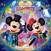 """Spooky """"Boo!"""" Parade (Disney Halloween 2019)"""