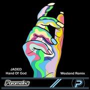 Hand of God (Westend Remix)