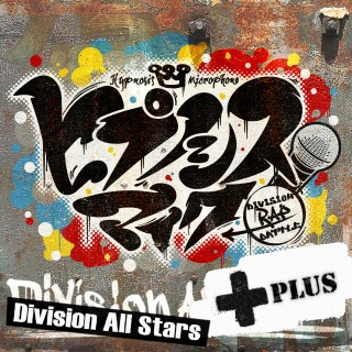 ヒプノシスマイク -Division Rap Battle- +
