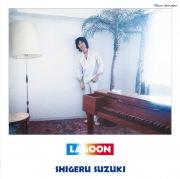LAGOON (リマスター2017)