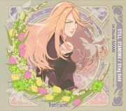 TVアニメ『Fairy gone フェアリーゴーン』OP&ED THEME SONG「STILL STANDING/Stay Gold」Tvsize