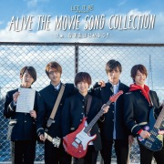 ALIVE THE MOVIE SONG COLLECTION -さぁ、音楽をはじめよう!-