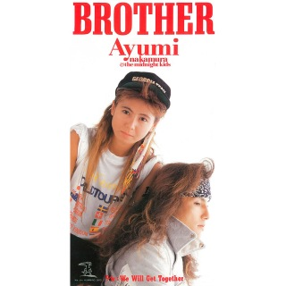BROTHER (2019 Remaster)