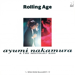 Rolling Age (2019 Remaster)