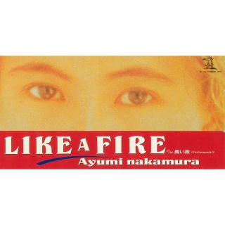 LIKE A FIRE (2019 Remaster)