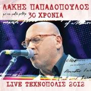 30 Hronia Lakis Papadopoulos - Live 2012 Stin Tehnopoli