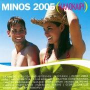 Minos 2005 - Kalokeri