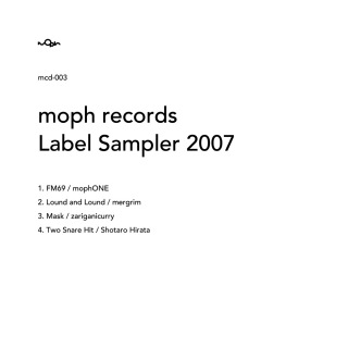moph records Label Sampler 2007
