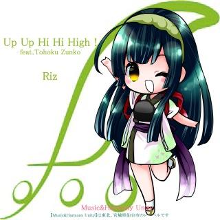 Up Up Hi Hi High ! feat.Tohoku Zunko