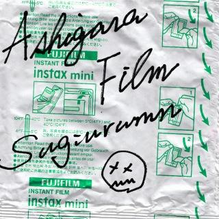Ashigara Film (富士フイルム足柄サイト)(24bit/48kHz)