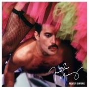 Never Boring (Deluxe)