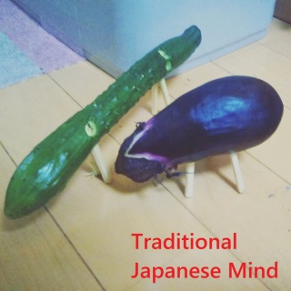 Traditional Japanese Mind