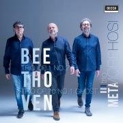 Beethoven: Piano Trios Op. 1 No. 2 & Op. 70 No. 1