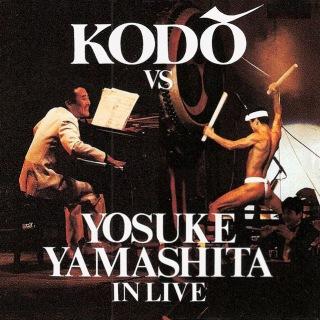 Kodo Vs. Yosuke Yamashita In Live