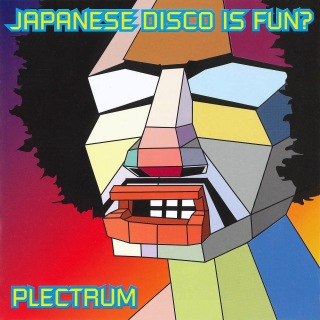 JAPANESE DISCO IS FUN?