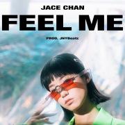 Feel Me (Xiang Zheng Chang Demo)