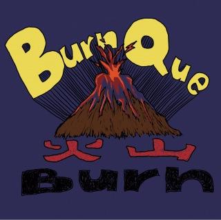 火山Burn