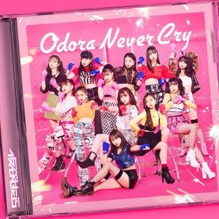 Odora Never Cry