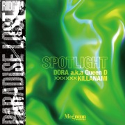 SPOTLIGHT (Paradise Lost Riddim)