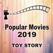 Popular Movies トイ・ストーリー (Toy Story)