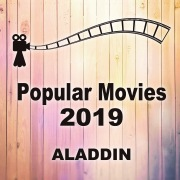Popular Movies アラジン (Aladdin)