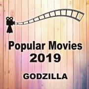 Popular Movies ゴジラ (Godzilla)