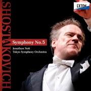 ショスタコーヴィチ:交響曲 第 5番