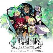 「新・世界樹の迷宮 ミレニアムの少女」オリジナル・サウンドトラック