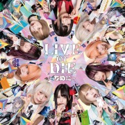 LIVE or DIE ~ちぬに~