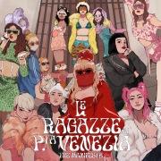 LE RAGAZZE DI PORTA VENEZIA - THE MANIFESTO